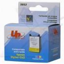UPrint kompatibilní ink s C13T041040, color, E-41CL, pro Epson Stylus C62, CX3200