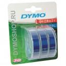 Dymo originální páska do tiskárny štítků, Dymo, S0847740, bílý tisk/modrý podklad, 3m, 9mm, 3D, 1 blistr/3 ks